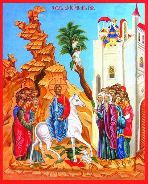 ikona-«vezd-gospoden-v-ierusalim»