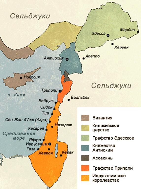 karta-ierusalimskogo-korolevstva
