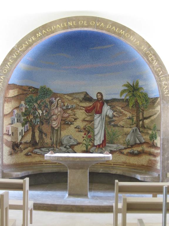 prizvanie-marii-magdaliny-izobrazhenie-v-kapelle-duhovnogo-tsentra-v-drevnej-magdale