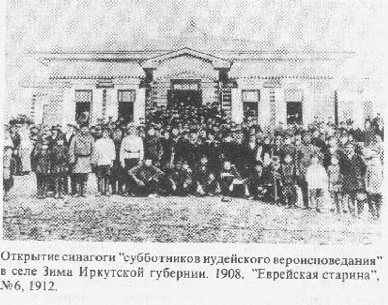 sinagoga-subbotnikov-v-sele-zima-irkutskoj-gubernii
