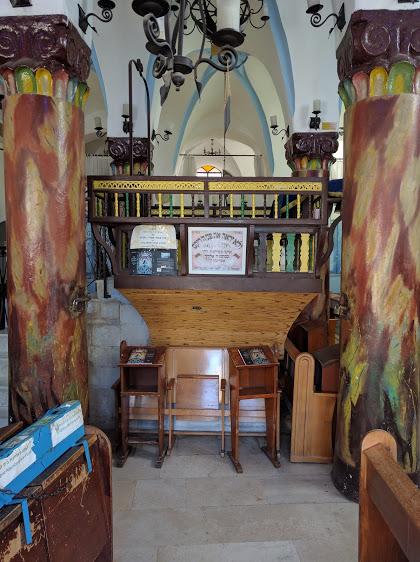 vhod-v-sinagogu-ari