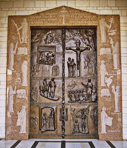 vhod-na-nizhnij-uroven-baziliki