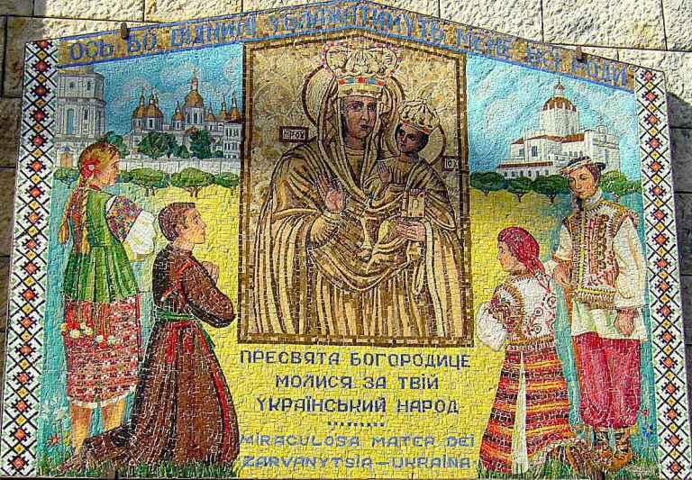 podarok-ukrainy