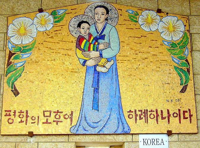 podarok-korejskih-katolikov