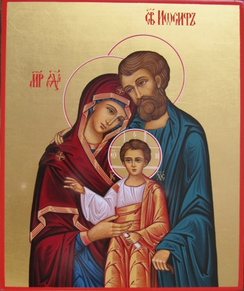 ikona-«svyatoe-semejstvo»