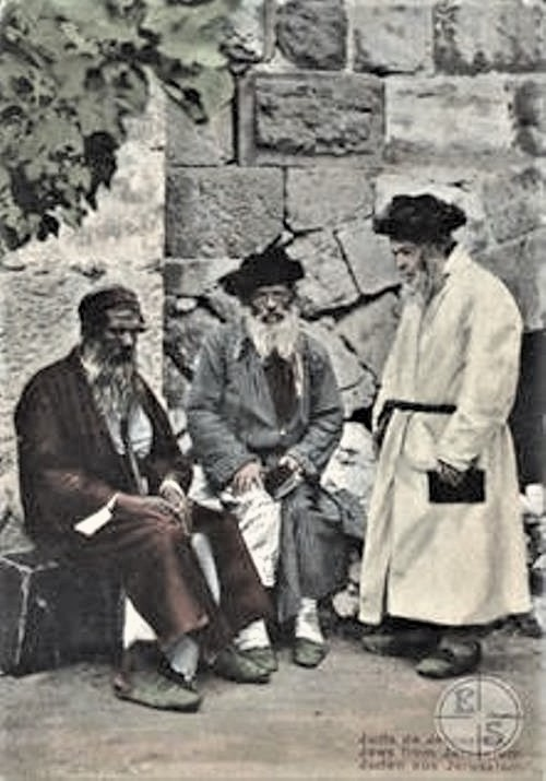 evreii-ierusalima