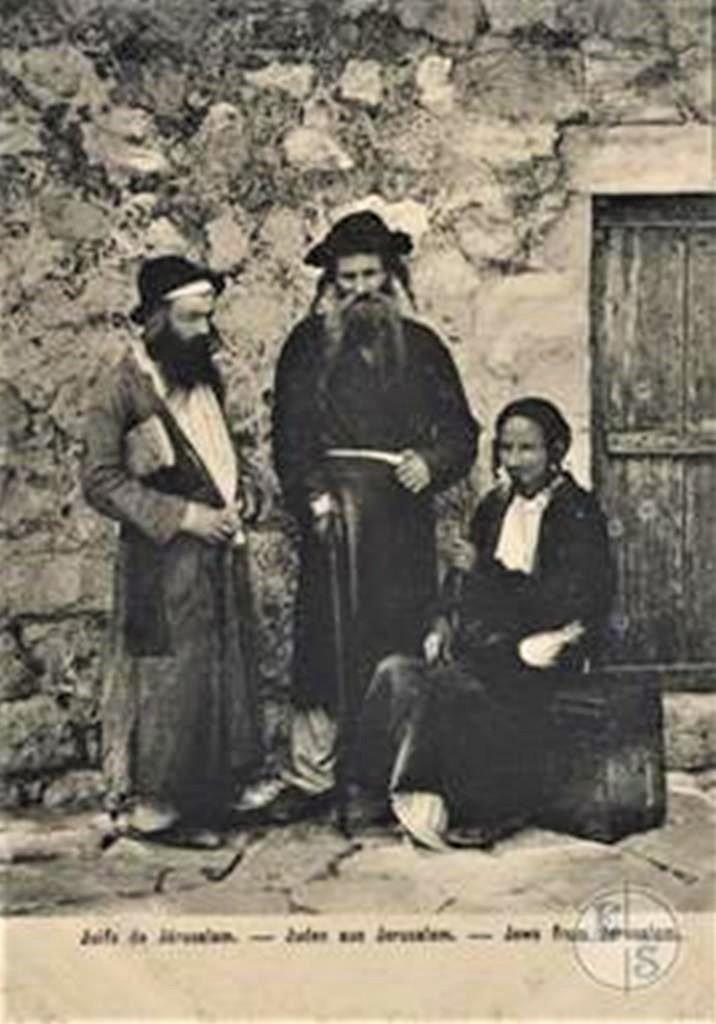 evrei-ierusalima