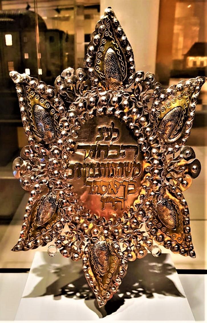 ukrashenie-iz-sinagogi-g-fes-marokko-v-muzee-evrejskogo-naroda
